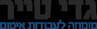 איטום גגות בחיפה לוגו